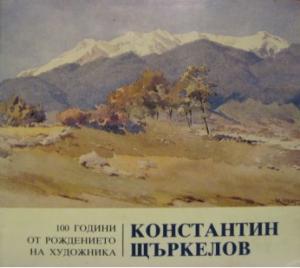 100years_book