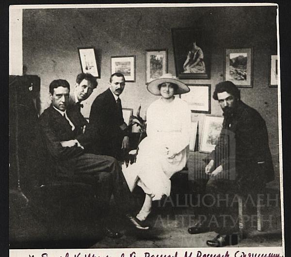 Константин Щъркелов, Григор и Мара Василеви, Христо Ясенов и Антон Страшимиров (вдясно) на откриване