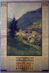 chinovnichesko_druzh_1938