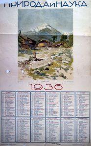 calendar shtarkelov priroda 1936