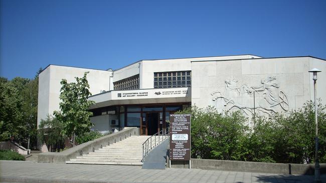 art gallery kazanlyk