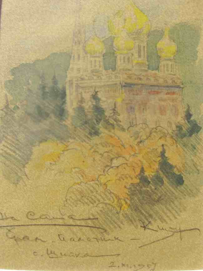 pencil, watercolour - shipka - monastery church